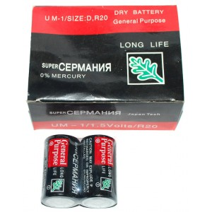 А56 Батарейки Германия R20